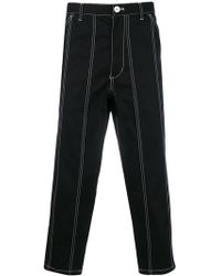Comme des Garçons - Striped Cropped Jeans - Lyst