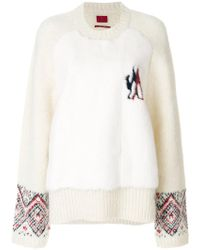 Moncler Gamme Rouge - Round Neck Jumper - Lyst