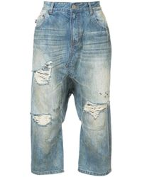 Mostly Heard Rarely Seen - Army Of One Dropped Crotch Jeans - Lyst