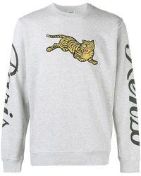 d6dc402d5d054 KENZO - 'Flying Tiger' Sweatshirt - Lyst
