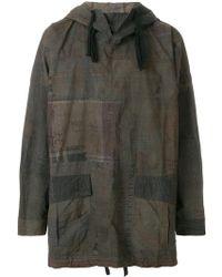Ziggy Chen - Patterned Oversized Wind Breaker Jacket - Lyst