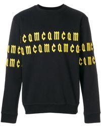 McQ - Embroidered Logo Sweatshirt - Lyst