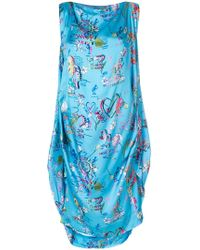 Vivienne Westwood Anglomania - Fatima Dress - Lyst
