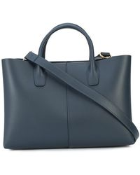 Mansur Gavriel - Mini Folded Bag - Lyst