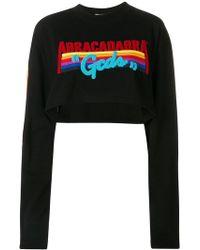 Gcds - Cropped Slogan Sweater - Lyst