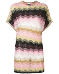 M Missoni - Zigzag Pattern Oversized Jumper - Lyst