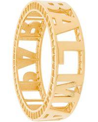 Balmain Bracelet jonc à logo - Métallisé