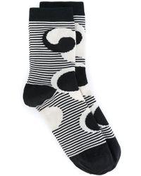 Henrik Vibskov | Fish Don't Sleep Striped Socks | Lyst