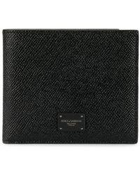 b9bff9aa10 Dolce & Gabbana Leather Money Clip Wallet in Black for Men - Lyst