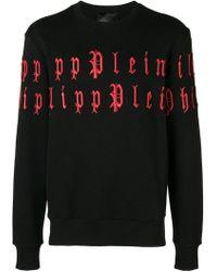 Philipp Plein - Gothic P Sweatshirt - Lyst