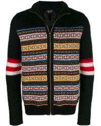 N°21 - Zipped Cardigan - Lyst
