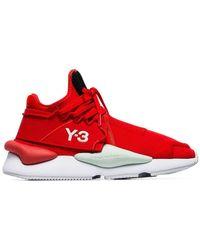 Y-3 - Gestreifte 'Kaiwa' Sneakers - Lyst