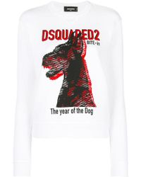 DSquared² - The Year Of The Dog Print Sweatshirt - Lyst
