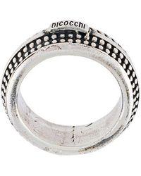 Emanuele Bicocchi - Engraved Ring - Lyst