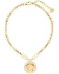 Versace - Greca And Medusa Necklace - Lyst
