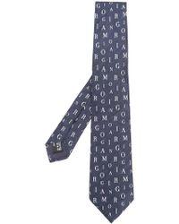 Giorgio Armani - Lettering Logo Tie - Lyst