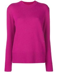Calvin Klein - Long-sleeve Fitted Jumper - Lyst