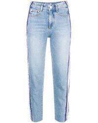 SJYP - Side Stripe Jeans - Lyst