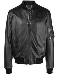Frankie Morello - Zipped Bomber Jacket - Lyst