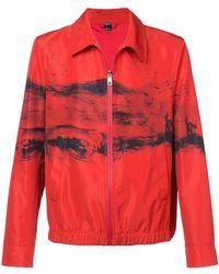 Neil Barrett - Abstract Print Jacket - Lyst