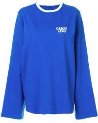 Ader - Genre Less Sweatshirt - Lyst