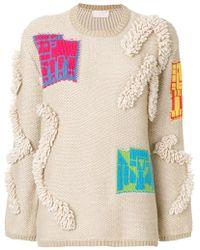 Peter Pilotto - Motif Heavy Knit Sweater - Lyst