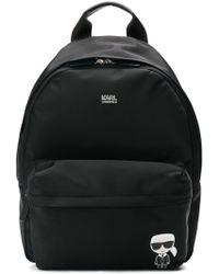 Karl Lagerfeld - Ikonik Backpack - Lyst