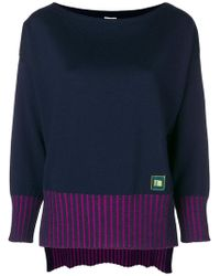 I'm Isola Marras - Contrast Ribbed Jumper - Lyst