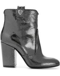 Strategia - Metallic Boots - Lyst