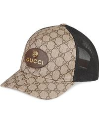 2ef24412057 Lyst - Gucci Gg Supreme Baseball Hat in Brown for Men