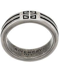 Givenchy   Bn3z09n00f040   Lyst