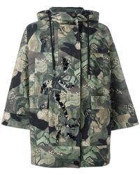 Antonio Marras - Camouflage Print Parka Coat - Lyst