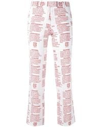 Moohong - Printed Tailored Trousers - Lyst