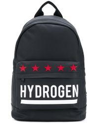 Hydrogen - Star Logoed Backpack - Lyst