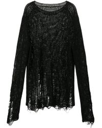 Song For The Mute - Oversized Distressed Jumper - Lyst