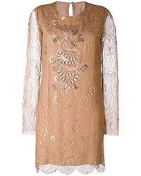 Ash | Ruby Lace Dress | Lyst
