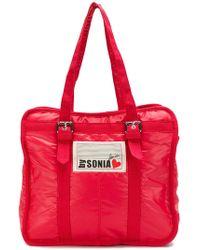 Sonia by Sonia Rykiel - Logo Patch Shoulder Bag - Lyst