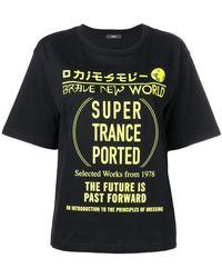 DIESEL - Monochrome Print T-shirt - Lyst