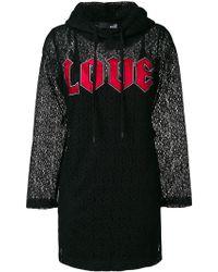 Love Moschino - Love Hooded Dress - Lyst