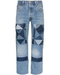 Children of the discordance - Patchwork Front Jeans - Lyst