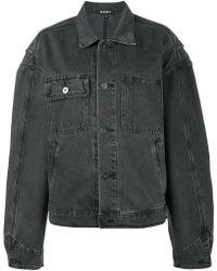Yeezy - Worker Faded Jacket - Lyst