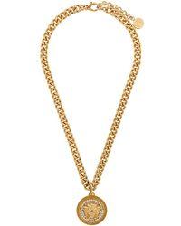 Versace - Collier à pendentif Medusa - Lyst