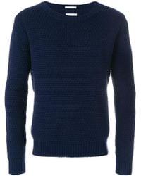 Gant Rugger - The Tuck Knit Jumper - Lyst