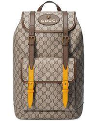 Gucci - Zaino 'soft Gg Supreme' - Lyst