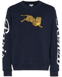 KENZO - Jumping Tiger Embroidered Logo Print Cotton Sweatshirt - Lyst