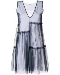 P.A.R.O.S.H. | Tulle Layer Dress | Lyst