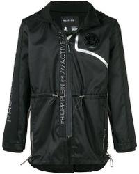 Philipp Plein - Metallic Detailed Technical Jacket - Lyst