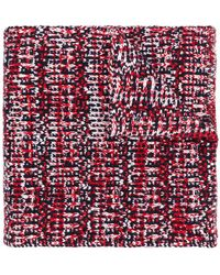 Moncler Gamme Bleu - Knitted Scarf - Lyst