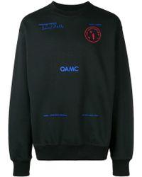 OAMC - Slogan Sweatshirt - Lyst