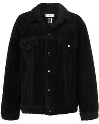 Facetasm - Boa Faux-shearling Jacket - Lyst